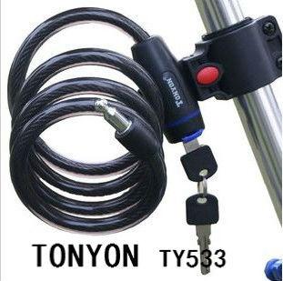 Lock wang multicolour general ty533 bicycle mountain bike anti-theft lock steel wire lock