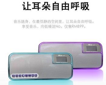 Blue speaker small speaker audio built-in lithium battery usb flash drive tf card