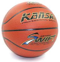 Freeshipping!!!Basketball outdoor pvc basketball wear-resistant leather basketball gas needle mesh bag
