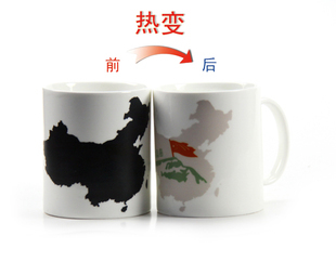 Gift patriot color cup - is color cup         temperature change color cup