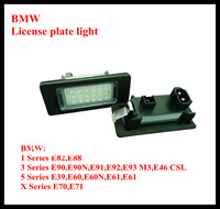 Free Shipping E39/E46/M3/E60/E61/E70/E71/E90/E91/E92/E93/E88 LED LICENSE PLATE LAMP,LED car light,  LICENSE PLATE LIGHTS
