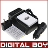 Digital boy 2Pcs EN-EL5 EL5 Battery + Charger for Nikon Coolpix 4200 5200 5900 P80 P90 P100 P500 P510 P5000 P5100 Free Shipping(China (Mainland))