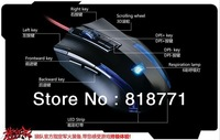 SCII WOW CS 3200DPI 8 Keys Electronic games Laser Mouse Ergonomic USB Wired Gaming mouse 2pcs/lot Free shipping