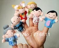 Family Member Baby Finger Puppet, hot sale,1 set/lot, 547#