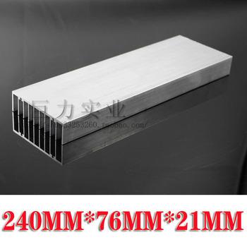 Hot sale Free shipping! 240mm 76mm high power led radiator led radiator led cylinder lamp aluminum