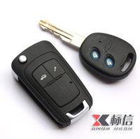 Chevrolet spark CHEVROLET folding key remote control modified car keys shell  Free shipping