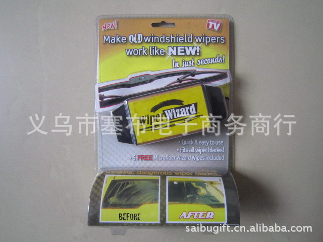 Free Shipping TV The rain strokes TV shopping products(China (Mainland))