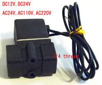 Free Shipping 140PCS/LOT 1/4'' Plastic Solenoid Valve 2P025-08