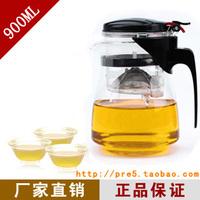 Elegant cup tea pot glass cup high temperature resistant tea maker kung fu tea 900ml