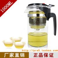 Elegant cup tea pot glass cup tea maker cups 1000ml unpick and wash