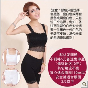 Lace belt shoulder strap all-match sexy vest tube top safety pants safety pants 2 2 tube top(China (Mainland))