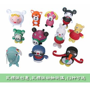 Child diy handmade , corrugated paper dolls material kit , cartoon animal 12