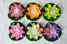 17CM 7 colors change  plastic  LED lotus lamp ,artificial flowers  water light lanterns, electronic Wishing Lamp lamp decoration(China (Mainland))