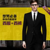 Мужской костюм 229 male suits slim married suit set formal