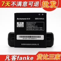 BEST For lenovo   s870 s899t a800 a820 s720 a798t bl197 mobile phone battery