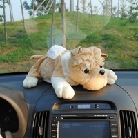 Pumping tissue box auto supplies cartoon tissue box pumping paper box household car tissue box dog tissue pumping