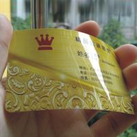 Pvc transparent business card business card business card business card h0916