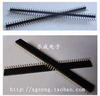 Free shipping 20pcs 1x40 Pin 2.54mm Right Angle Single Row Male & Female Pin Header Connector