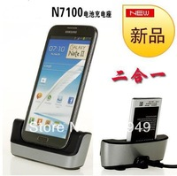High Quality 2 in 1 Charger Hotsync Dock Cradle For Note 2 N7100 Free Shipping UPS EMS DHL HKPAM
