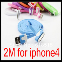 Factory price!!!2M Flat ribbon usb data cable sync & charge data cable for  iphone 4g 4s for ipod for ipad