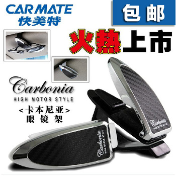 Carmate auto supplies carbon fiber car glasses clip paper clip