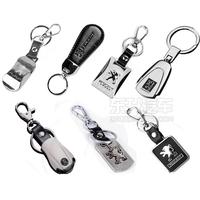 Peugeot 206 207 307 308 3008 408 508 luxury emblem keychain