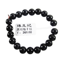 Women bead bracelet women's bracelets apotropaic beauty care beauty certificate