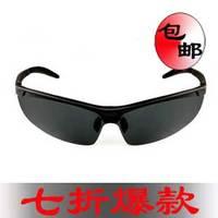 Lens aluminum male magnesium windproof sunglasses polarized sunglasses