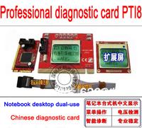Free shipping  Pc Pci Mini Pci-e,lpc Port Diagnostic Test Debug King Post Card For Laptop And Deskto,English Version