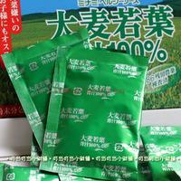 The Matcha Wind Japan Minami barley Ye Qing juice detox clear stool single package