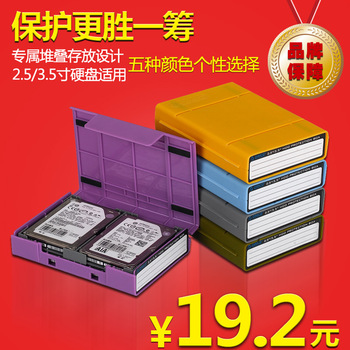 Orico phc-35 3.5 hard drive protection box anti-rattle tools hard drive box storage