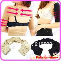 On Sale! New  Womens Shoulder Arm Control Shaper Shapewear Slimmer Girdle Arm Shaper Black / Nude Free Shipping