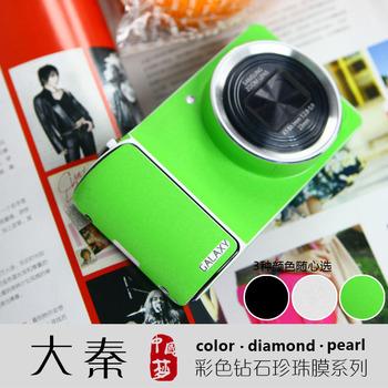 For samsung   ek-gc100 camera shell protective film gc100 film diamond pearl mobile phone stickers fingerprint