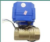 "motorized ball valve. 220v.2 way. 1/2"" DN15. electrical valve. motorized valve  /freeshipping"