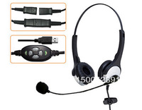 USB PROFESSIONAL QUALITY BINAURAL NOISE CANCELLING