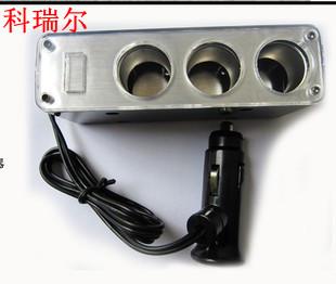 Large coach big truck diesel car trainborn 24v 12v cigarette lighter(China (Mainland))