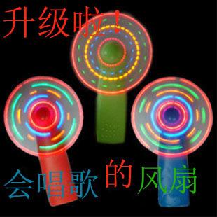 Luminous led mini fan flash music colorful in the small fan light night market toy  10pcs/lot Mixed wholesale