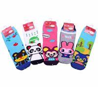 Animal straight socks children socks heel for 5-8years old