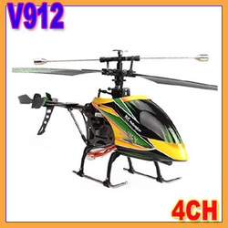 Register shipping!! New WLtoys V912 2.4G 4ch rc helicopter v911 upgrade single propeller big 52cm remote control single screw(China (Mainland))