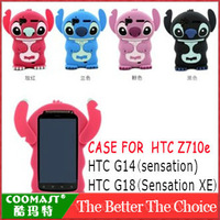Free shipping 1PCS 100% Original Stitch Silicon Case For HTC G14(sensation) and G18 (Sensation XE) New Arrivel mobile phone case