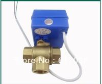 3way motorized ball valve DN15.electric ball valve.motorizzata valvola a sfera  /freeshipping