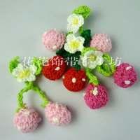 Diy yarn flower 2 cherry combined flower ribbon flower ribbon flower sweater accessories cartoon decoration