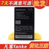 hot sell For lenovo   a600e battery lenovo a600e a630 bl206 electroplax mobile phone battery