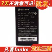 hot sell Bjx-010 1122 kobond kb1227 cy2768 original battery