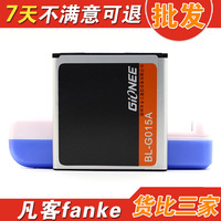 hot sell Golden gn108 gn205h gn305 gn360 bl-g015a electroplax mobile phone battery