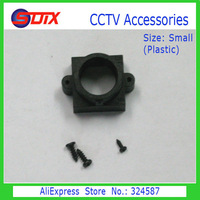 Plastic Small Lens Holder 12 * 0.5 Black Color for Small CCTV Lens