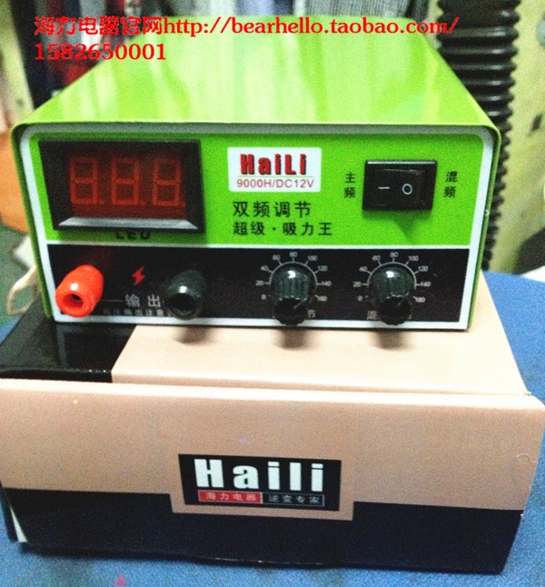 Haili inverter 9000w . inverter band digital display meter steel 50 55a(China (Mainland))