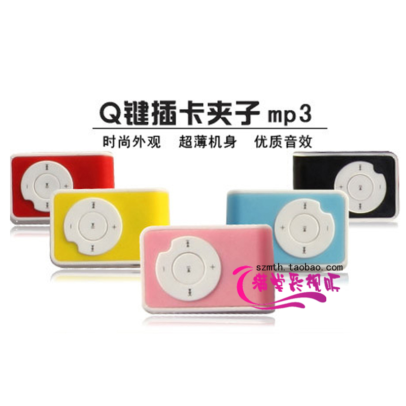 C key mp3 card clip mini mp3 card mp3 sports clip(China (Mainland))