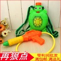 FREE SHIPPING high air pressure Water gun small child toy small gift small gift product ACCEPT WHOLESALE(China (Mainland))