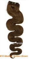 """Virgin Brazilian 3pcs Mixed Lot 12''14""""16""""18""""20""""22""""24""""26'' Remy Human Hair Extensions Weft 100g Wavy #10 Medium GoldenBrown"""